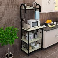 厨房置物架多层落地式微波炉收纳架不锈钢多功能调味料储物架家用 白枫色+黑色钢架 四层