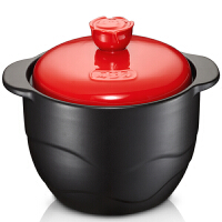 爱仕达陶瓷煲ASD 6升锂辉石陶瓷砂锅煲汤养生煲玫瑰花煲盖RXC60B1WG