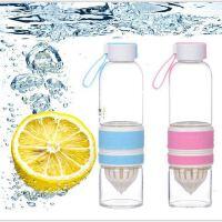 创意果汁神器活力瓶小口柠檬杯手动榨汁杯玻璃水杯