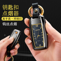 多功能手表打火机汽车钥匙扣挂件多功能带灯手表点烟器USB充电打火机