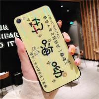 优品 vivoy83手机壳新潮个性网红保护套男女款创意硬壳炫光玻璃壳手机套 适用于vivoY83A