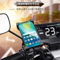 电动车摩托车手机支架自行车导航支架车载手机支架