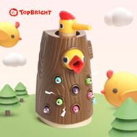 宝宝智力动脑益智1-2岁3女孩男孩婴儿童啄木鸟吃抓捉虫子钓鱼玩具