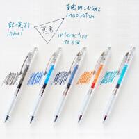 日本pentel派通速干中性笔透明杆BLN75彩色energel签字笔顺滑0.5按动式学霸刷题黑笔学生用黑色考试水笔文具