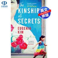 英文原版 The Kinship of Secrets 亲戚关系 秘密亲属 Eugenia Kim 文学小说 女性小说