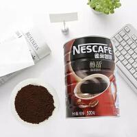 雀巢醇品咖啡(罐装 500g)