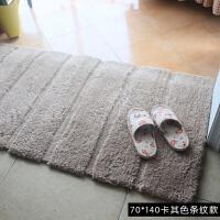 酒店别墅家用柔软进门脚垫地垫门垫卧室防滑吸水浴室床边垫飘窗垫 注意 有三个尺寸可以选择