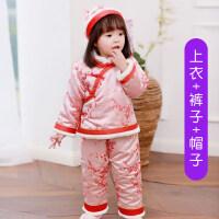 女童中国风冬季唐装儿童碎花民族风两件套宝宝一周岁礼服喜庆汉服 66(66cm 建议60-68cm)