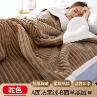 双层毛毯被子加厚冬季双人法兰绒床单人毯子珊瑚绒学生午睡毯