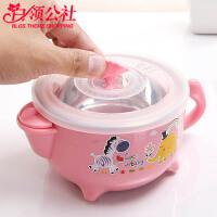 白领公社 儿童碗 创意家用儿童不锈钢注水泡面汤面碗宝宝男女学生带盖餐具冷热保温两用厨房用具
