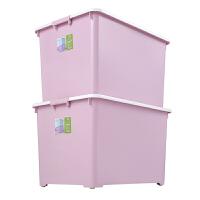 2个150升特大号棉被收纳箱 加厚塑料整理箱衣服被子整理收纳盒子 超值2个装