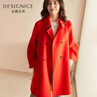 【到手参考价:1080元】羊毛大衣女中长款2019流行韩版通勤时尚迪赛尼斯冬季新款毛呢外套