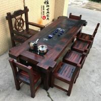 【限时7折】豫见美农老船木茶桌椅组合中式实木家具客厅阳台简约功夫茶几茶台泡茶桌椅