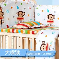 婴儿床上用品套件全棉可拆洗透气床围宝宝防撞五件套围垫四季通用