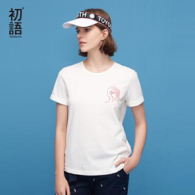 初语 2018夏季新款 纯色圆领修身短袖复古港味t恤女韩范女打底t人物刺绣