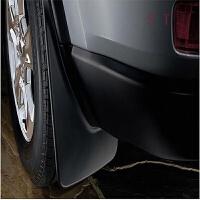 丰田汽车专用挡泥板挡泥皮汉兰达挡泥板