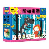 小红花 宝宝纸质阶梯拼图拼版2-3-4岁幼儿童早教启蒙玩具16片
