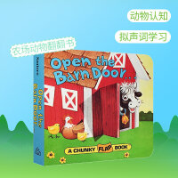 英文原版绘本 Open The Barn Door Find a Cow 机关翻翻书撕不烂纸板书 动物认知 趣味手掌