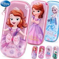 小学生笔袋女迪士尼公主冰雪奇缘儿童文具盒韩国笔盒大容量铅笔袋