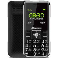 纽曼 L6+ 移动联通版老人机 持久待机大屏大字大声直板按键老年手机 SOS功能,大字大声,浮雕大按键