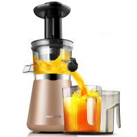 【九阳专卖】JYZ-V16 家用原汁机 全自动果蔬多功能迷你榨果汁机