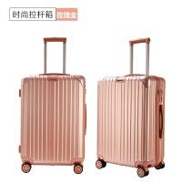 拉杆箱万向轮男女行李箱旅行箱子登机箱密码箱28 24 潮流箱包 8011玫瑰金包角 磨砂款