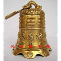 纯铜铃铛风水挂件十二生肖太极八卦转运铜钟化五黄二黑煞 图片色