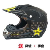头盔男摩托车头盔全覆式四季通用越野摩托车头盔越野赛车速降踏板