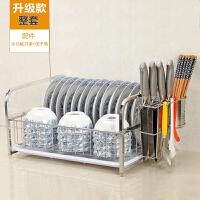 单层304不锈钢碗架1层碗碟架沥水篮厨房置物架厨柜碗筷收纳架碗盆