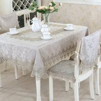 欧式蕾丝布艺桌布茶几布桌旗椅套椅垫套装餐桌盖巾