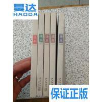 [二手旧书9成新]读库 1400、1401、1402、1404、1406 五本合售