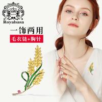 皇家莎莎(Royalsasa)韩版时尚气质仿水晶领别针扣胸针胸花女毛衣链项链两用