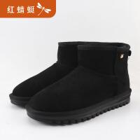 【开学季立减150】红蜻蜓冬季加绒加厚雪地靴女新款短筒韩版靴棉鞋防滑短靴