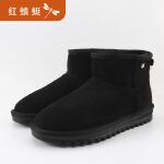 【领�幌碌チ⒓�120】红蜻蜓冬季加绒加厚雪地靴女新款短筒韩版靴棉鞋防滑短靴