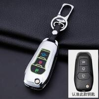专用福睿斯钥匙套折叠福特13款蒙迪欧改装壳翼搏撼路者车钥匙包扣