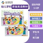 Hide and Seek 3A级别学生用书+练习册 英语原版进口幼儿英语教材美国国家地理幼儿英语教材