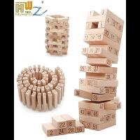 木丸子益智玩具木制积木层层叠枫木大号51粒叠叠高亲子桌面游戏