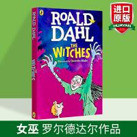 华研原版 女巫 英文原版儿童读物桥梁书章节书 The Witches 罗尔德达尔作品 roald dahl 英文版进口