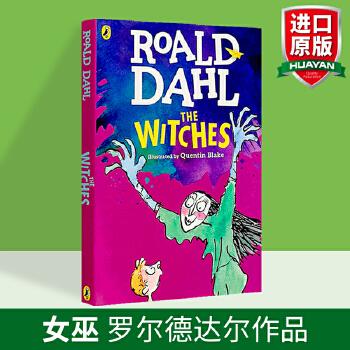 华研原版 女巫 英文原版儿童读物桥梁书章节书 The Witches 罗尔德达尔作品 roald dahl 英文版进口英语书籍正版 一个关于真正女巫的童话故事