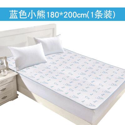 新生儿隔离铺床护理垫防水睡觉大童婴童睡垫层老人床垫隔尿垫  大号 发货周期:一般在付款后2-90天左右发货,具体发货时间请以与客服协商的时间为准