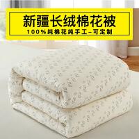 棉花被子棉被芯冬被全棉单双人新疆长绒棉絮垫被纯棉春秋被棉被芯 1