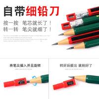 天卓 2B自动铅笔2.0mm小学生粗笔芯自动笔2比仿木铅笔粗芯HB铅笔儿童自动笔写不断2.0自动笔hb学生文具