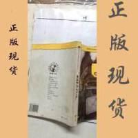 【二手旧书9成新】查理和巧克力工厂 /罗尔德・达尔 查理和巧克力工厂 明天出 版社
