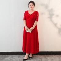 加大码敬酒服200斤胖mm新娘显瘦遮肉高腰孕妇中长款宴会结婚礼服 红色