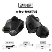 ?VJJB N1双动圈耳机入耳式蓝牙手机线控运动HIFI重低音炮通用 官方标配