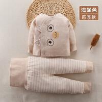 彩棉宝宝内衣套装0-3个月纯棉新生儿衣服春秋初生婴儿套装保暖衣3200
