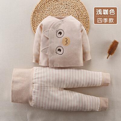 彩棉宝宝内衣套装0-3个月纯棉新生儿衣服春秋初生婴儿套装保暖衣3200 发货周期:一般在付款后2-90天左右发货,具体发货时间请以与客服协商的时间为准