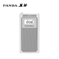 熊猫/PANDA 6200充电插卡收音机老人迷你袖珍便携式半导体播放器白色