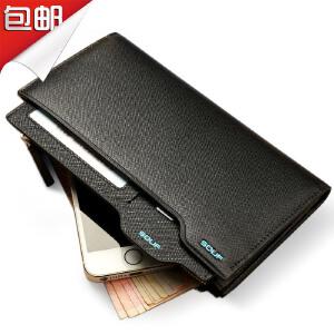 SOUF【支持礼品卡】男士长款钱包 韩版潮真皮多卡位头层牛皮夹卡包 个性定制刻字