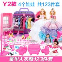 换装芭芘娃娃套装大礼盒衣柜衣橱别墅公主儿童女孩玩具婚纱洋娃娃